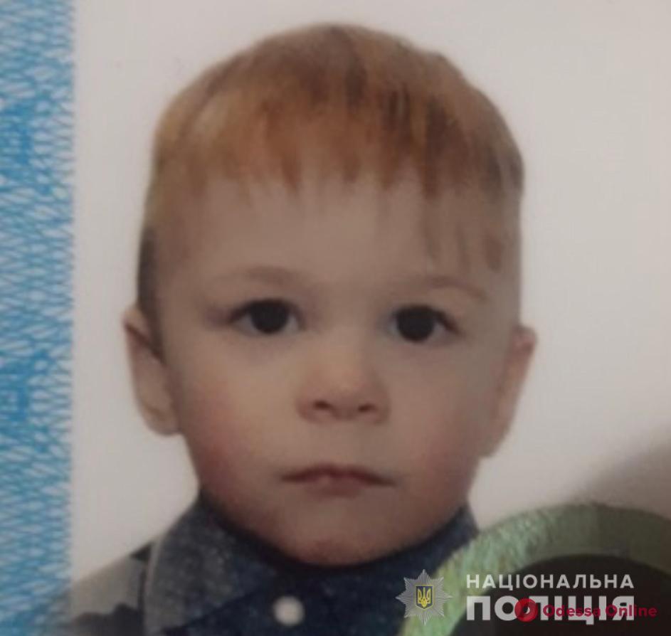 Забрал из дома сожитель матери: в Одессе ищут 4-летнего мальчика (обновлено)