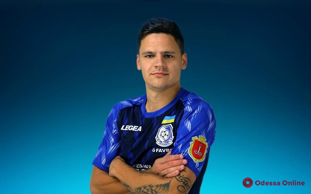 «Черноморец» подписал еще троих футболистов