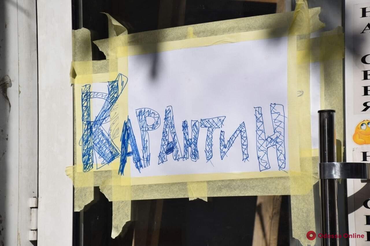Обновление карантинных зон: Одесская область остается в «желтой», семь областей – в «красной»