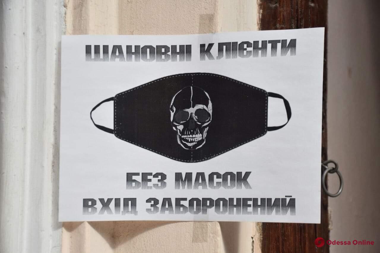 Обновлены зоны карантина: Одесса остается в «желтой»