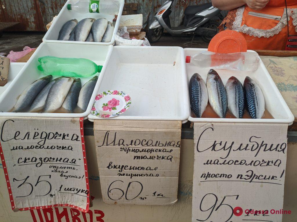 Облепиха, инжир и камбала: воскресные цены на одесском «Привозе»