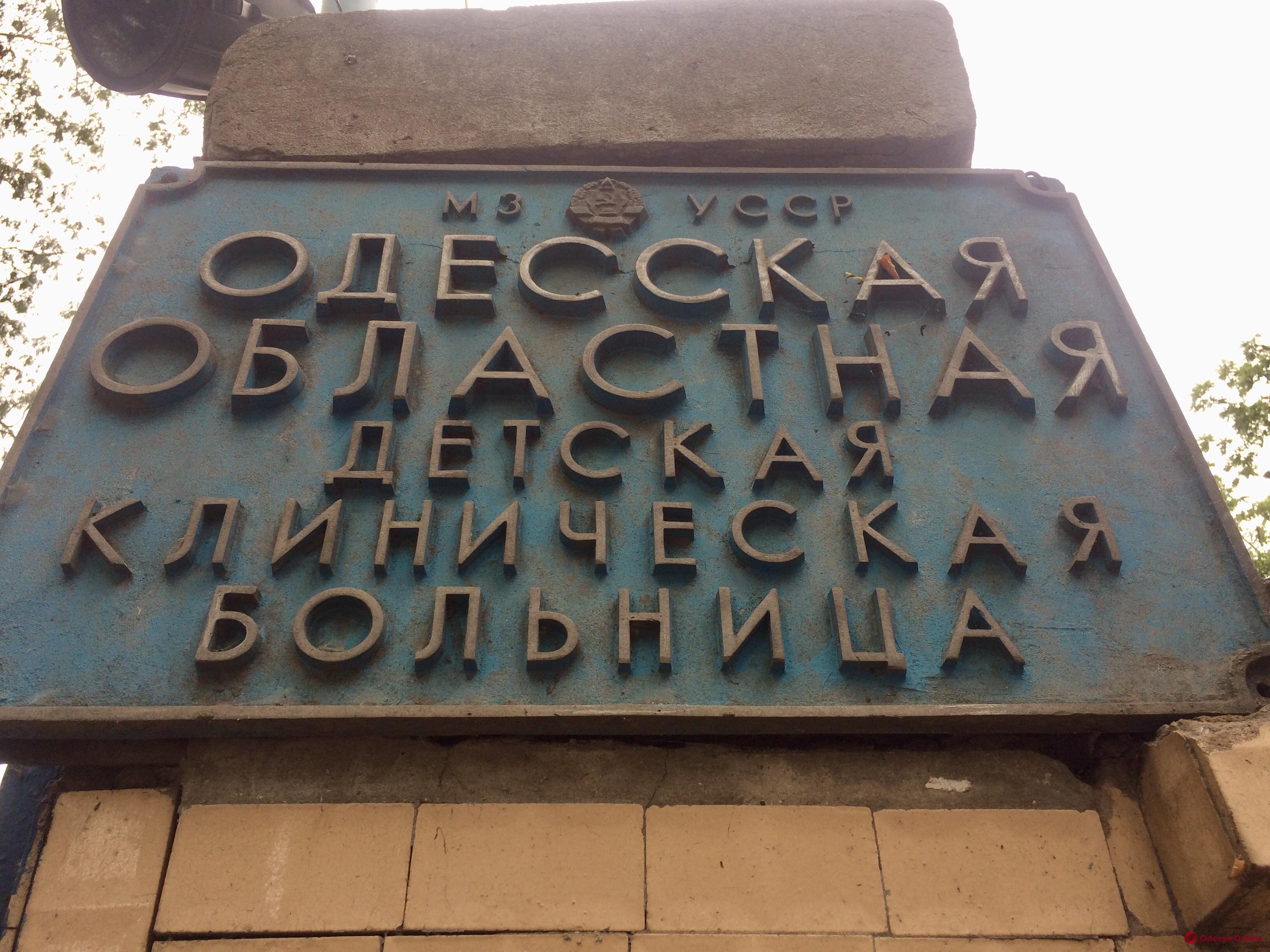 Волонтеры закупили для одесской областной детской больницы современное оборудование