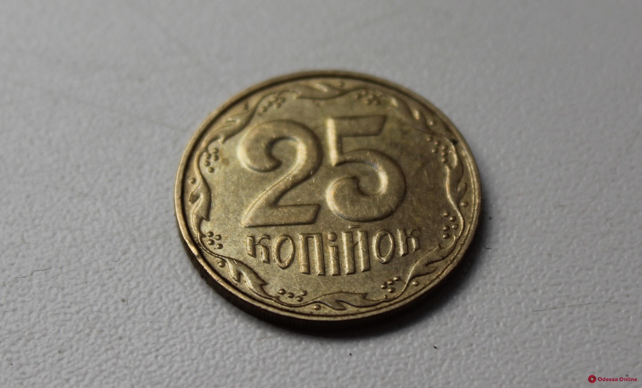 Из обращения выведут монеты номиналом 25 копеек и банкноты гривны старых образцов