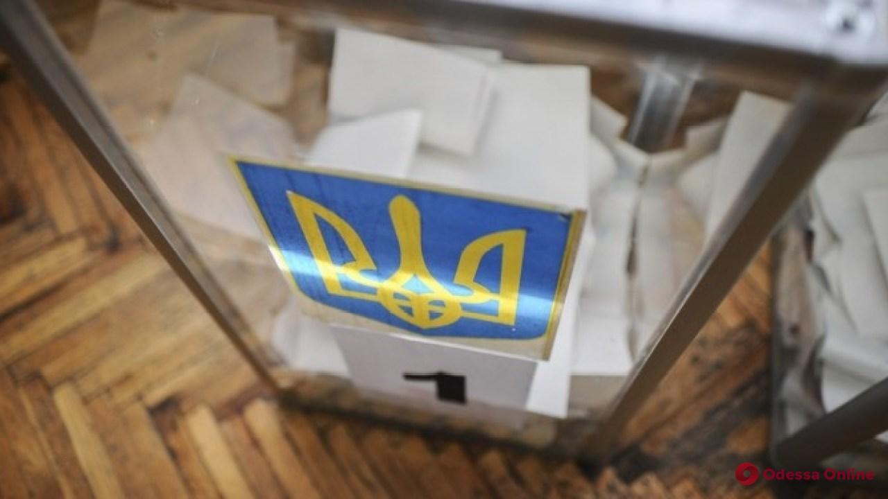 Выборы: находящиеся на самоизоляции одесситы смогут проголосовать, не выходя из дома