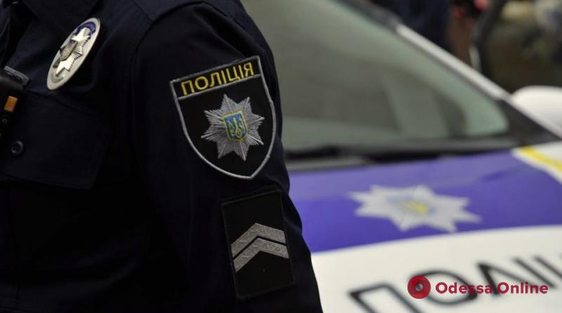 В Одессе полиция проверяет информацию о минировании супермаркета