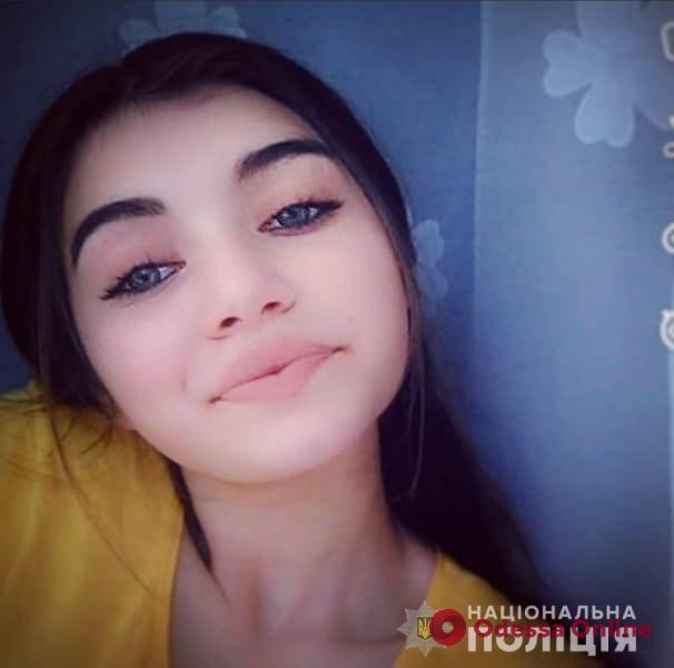 В Одесской области пропала 16-летняя девушка (обновлено)