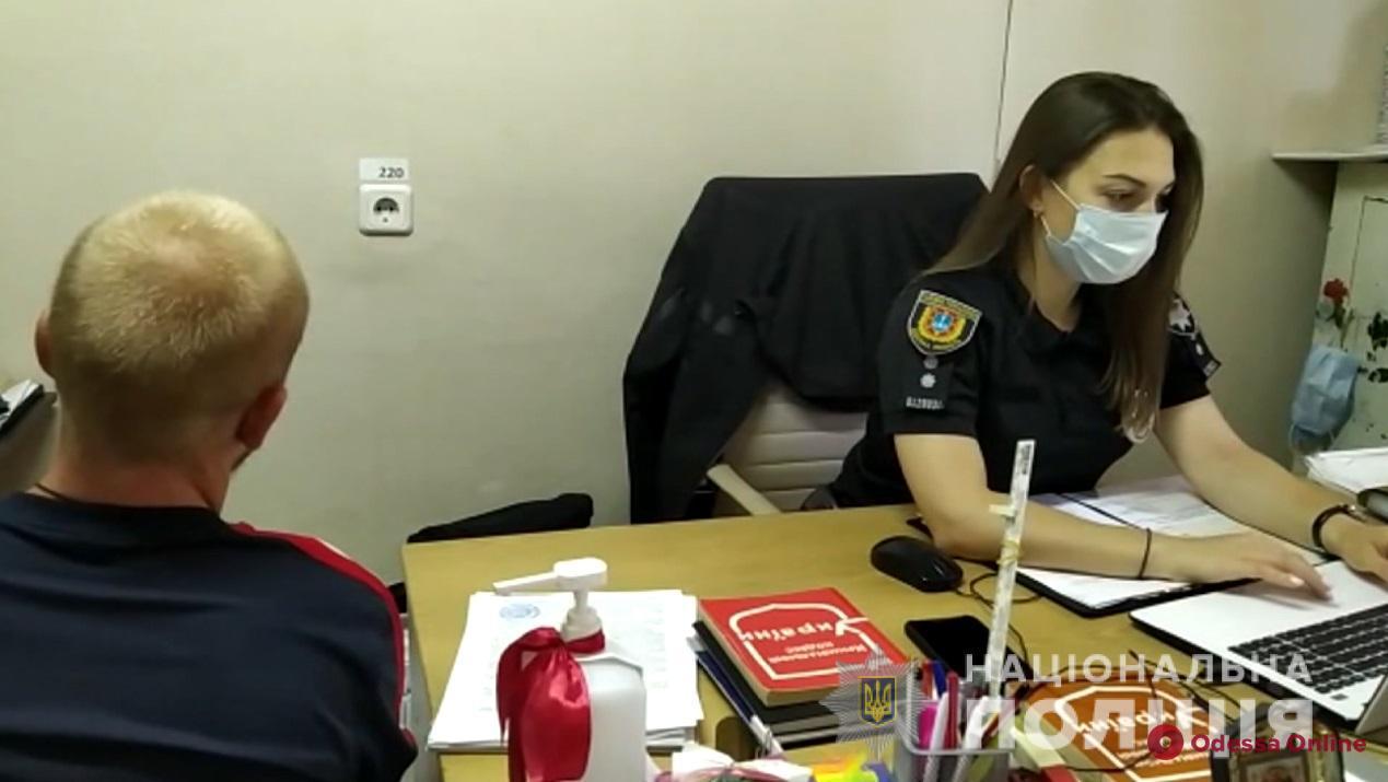 В Одессе грабитель нападал на детей