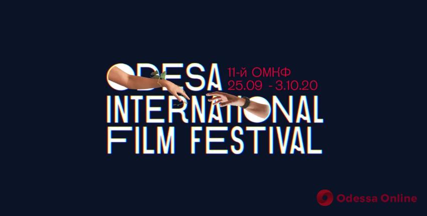 Церемония закрытия онлайн и еще одна неделя кинопоказов: ОМКФ-2020 назвал победителей