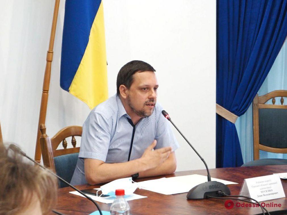 В Одессе откроют тренинговый центр для учителей, — глава аппарата ОГА Денис Мусиенко