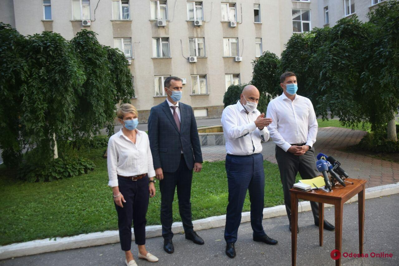Главный санврач Украины и глава медицинского комитета парламента нагрянули в Одесскую область с ревизией