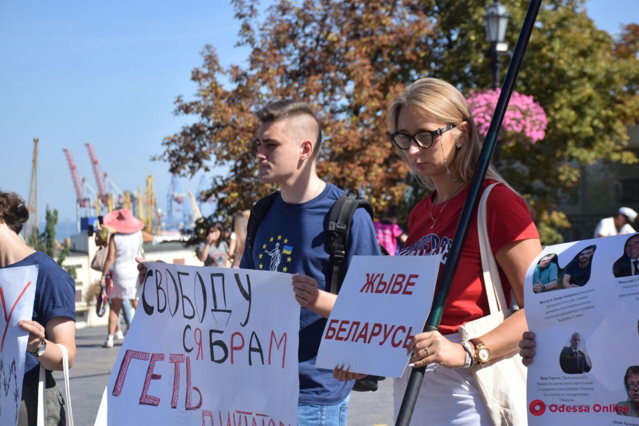 Возле Дюка бежавшие из своей страны белорусы провели акцию солидарности (фото)