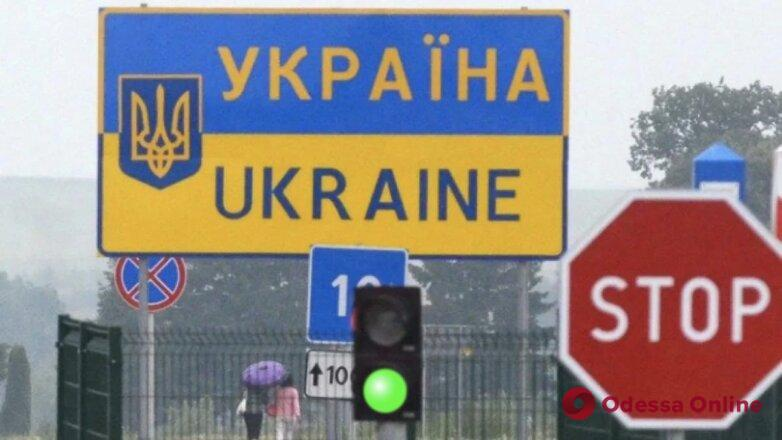 Кабмин ужесточил правила въезда в Украину