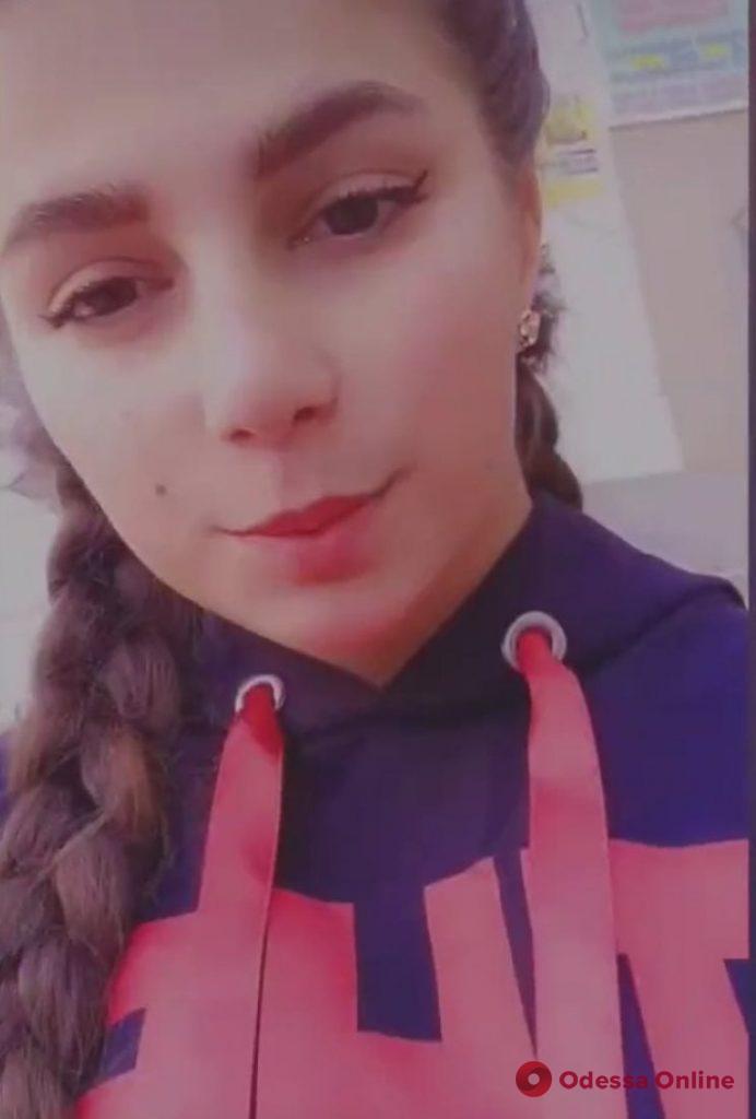 В Одесской области из приюта сбежали 16-летний парень и 15-летняя девочка