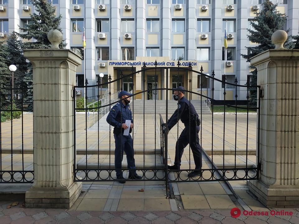 Приморский райсуд Одессы закрыли на дезинфекцию