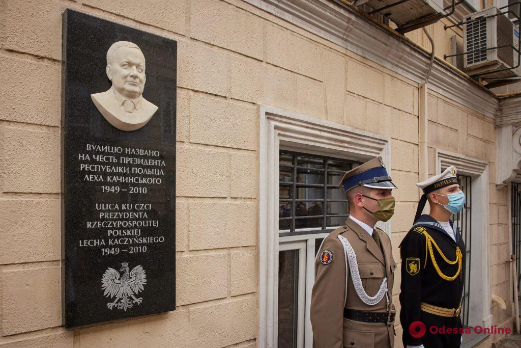 Зеленский и Дуда в Одессе почтили память погибшего президента Качинского