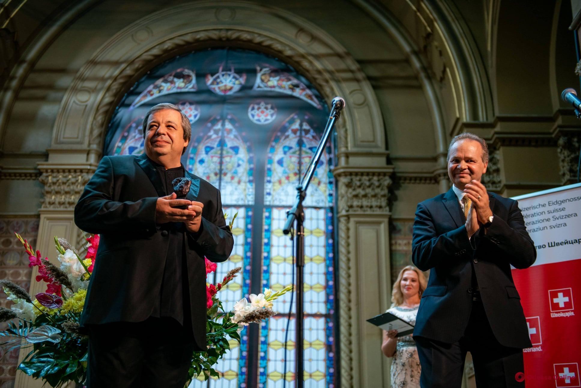 Одесский пианист получил награду Вильгельма Телля