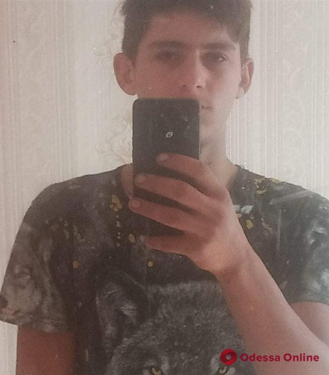 В Одесской области пропал 17-летний подросток