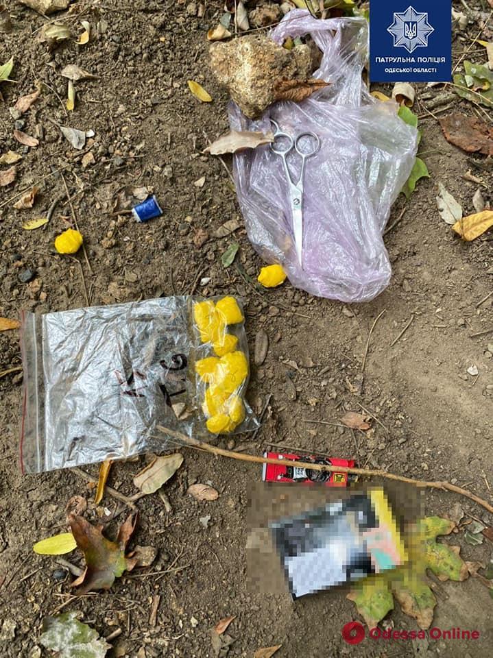 В Дюковском парке на горячем поймали закладчика