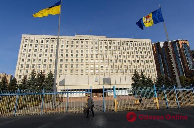 ЦИК распустила Одесскую городскую избирательную комиссию