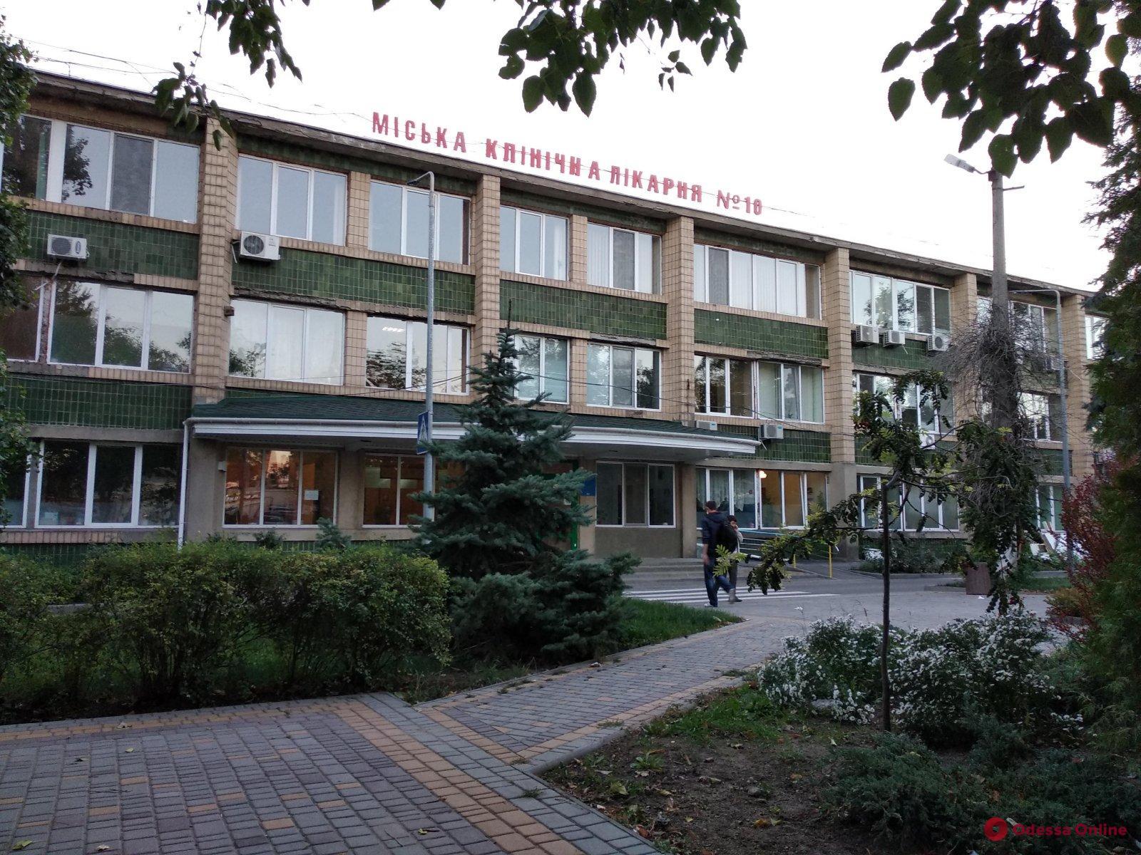 В еще одной одесской больнице развернуто отделение для пациентов с COVID-19