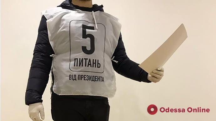 Стало известно, как будут выглядеть интервьюеры на опросе Зеленского — в МВД призывают их не обижать