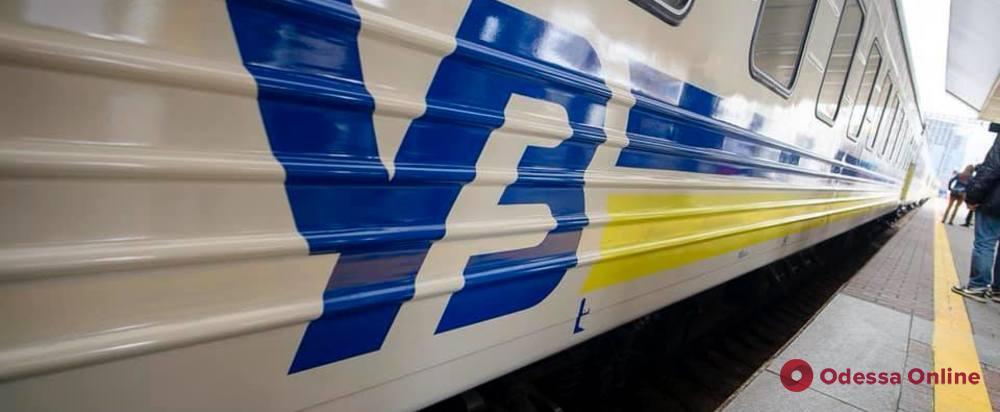 «Укрзалізниця» прекращает продажу билетов из ряда городов Западной Украины