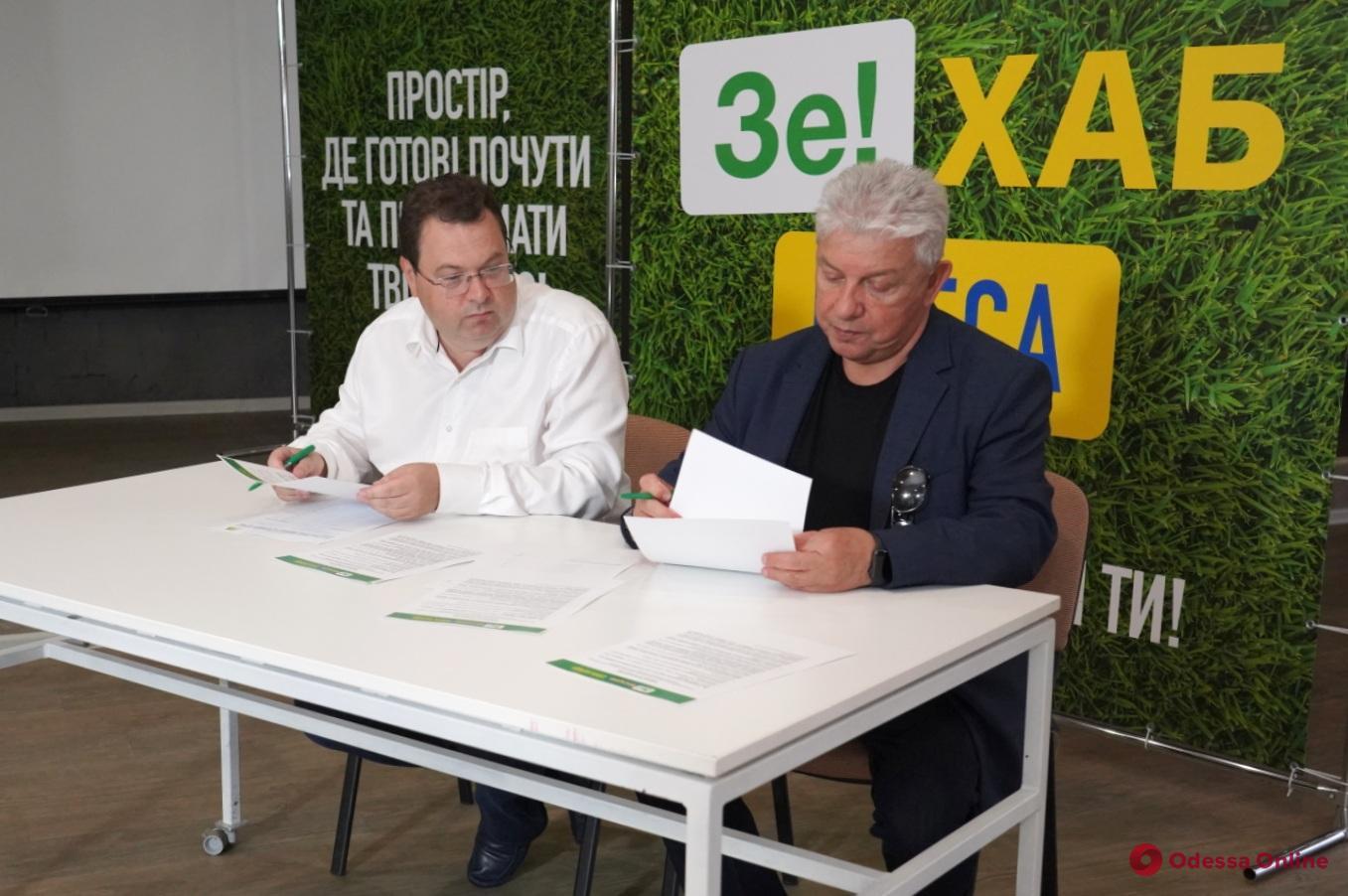 Не выполнит обещания – отзовут: кандидаты от «Слуги народа» подписывают договор с избирателями