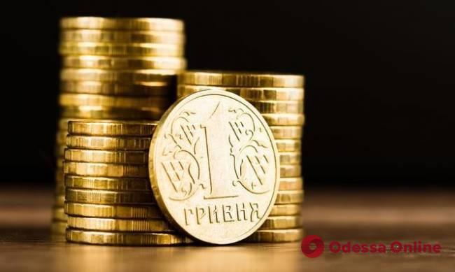 В НБУ заверили, что золотистыми гривнами все еще можно расплачиваться