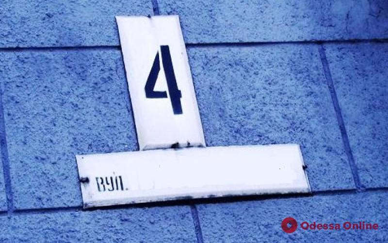 Маршала Жукова и 25-ой Чапаевской Дивизии: городская топонимическая комиссия поддержала решение вернуть старые названия улицам