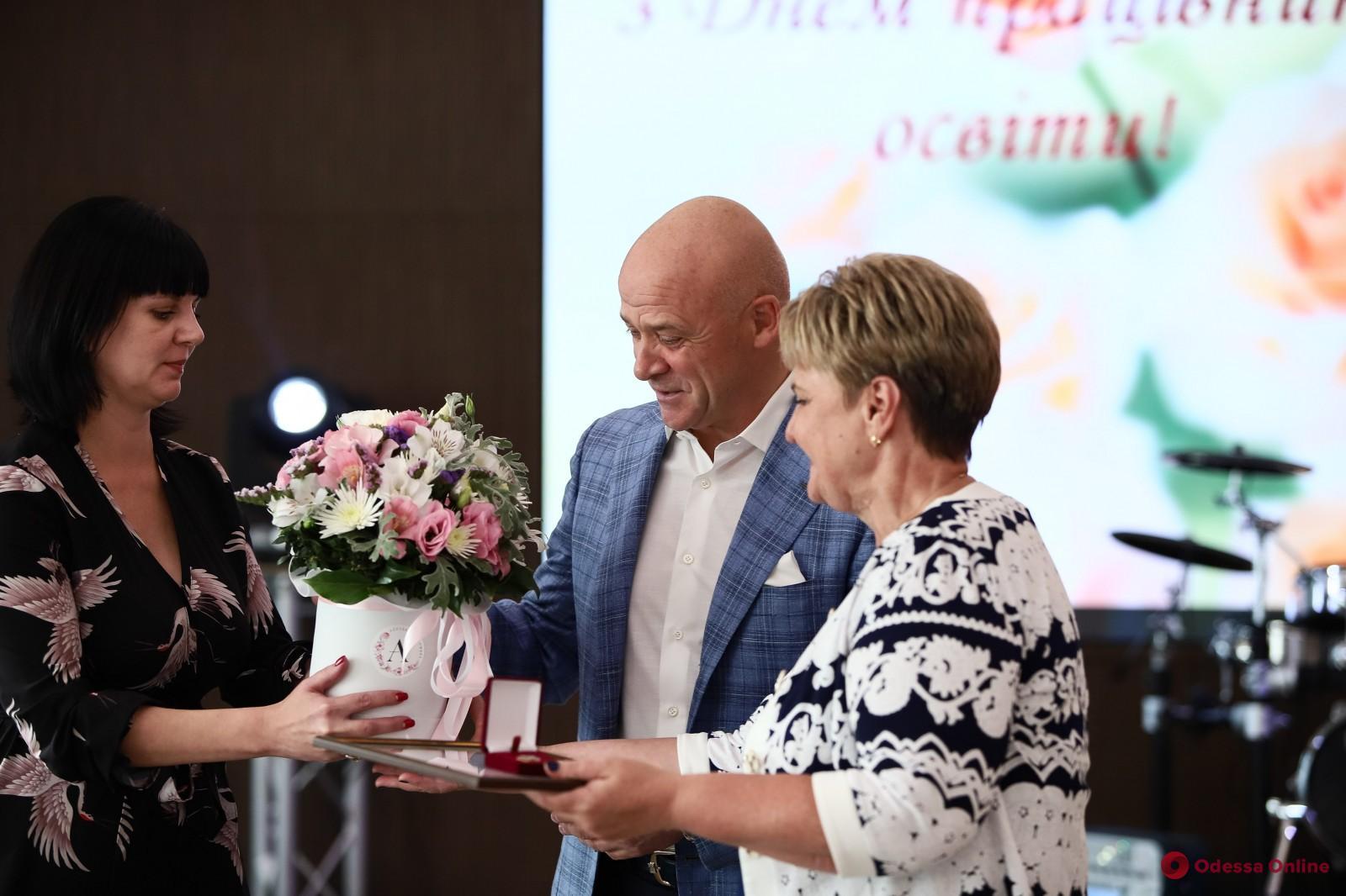 Мэр вручил почетные награды педагогам Одессы (фото)