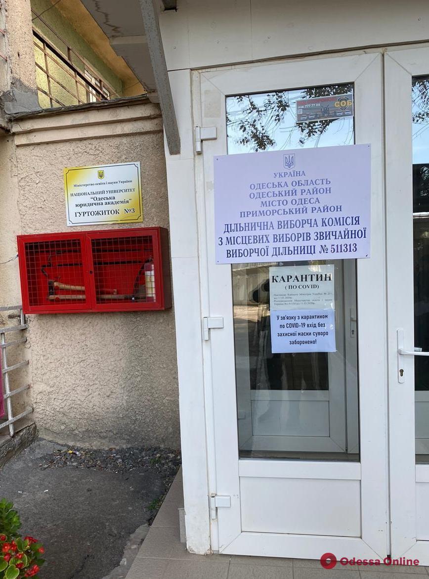 В Одессе студенческие общежития проверяют на соблюдение правил карантина