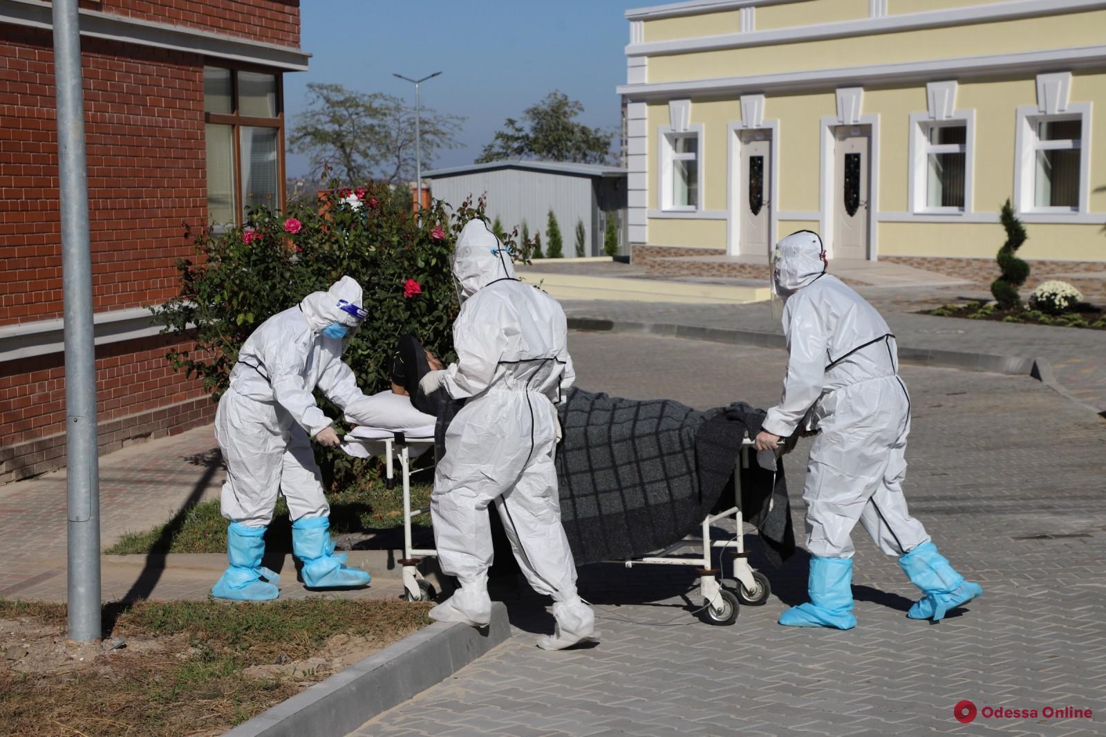 В опорных больницах Одессы лечатся 273 пациента с COVID-19