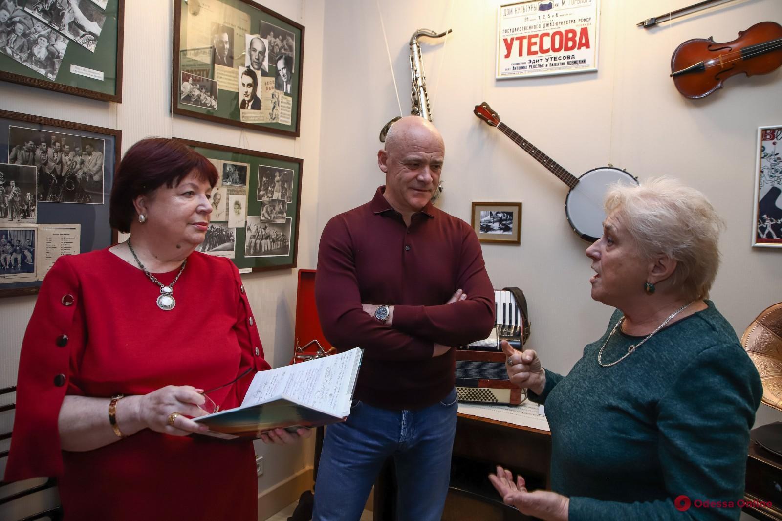 Мэр Одессы наградил сотрудницу музея Утесова