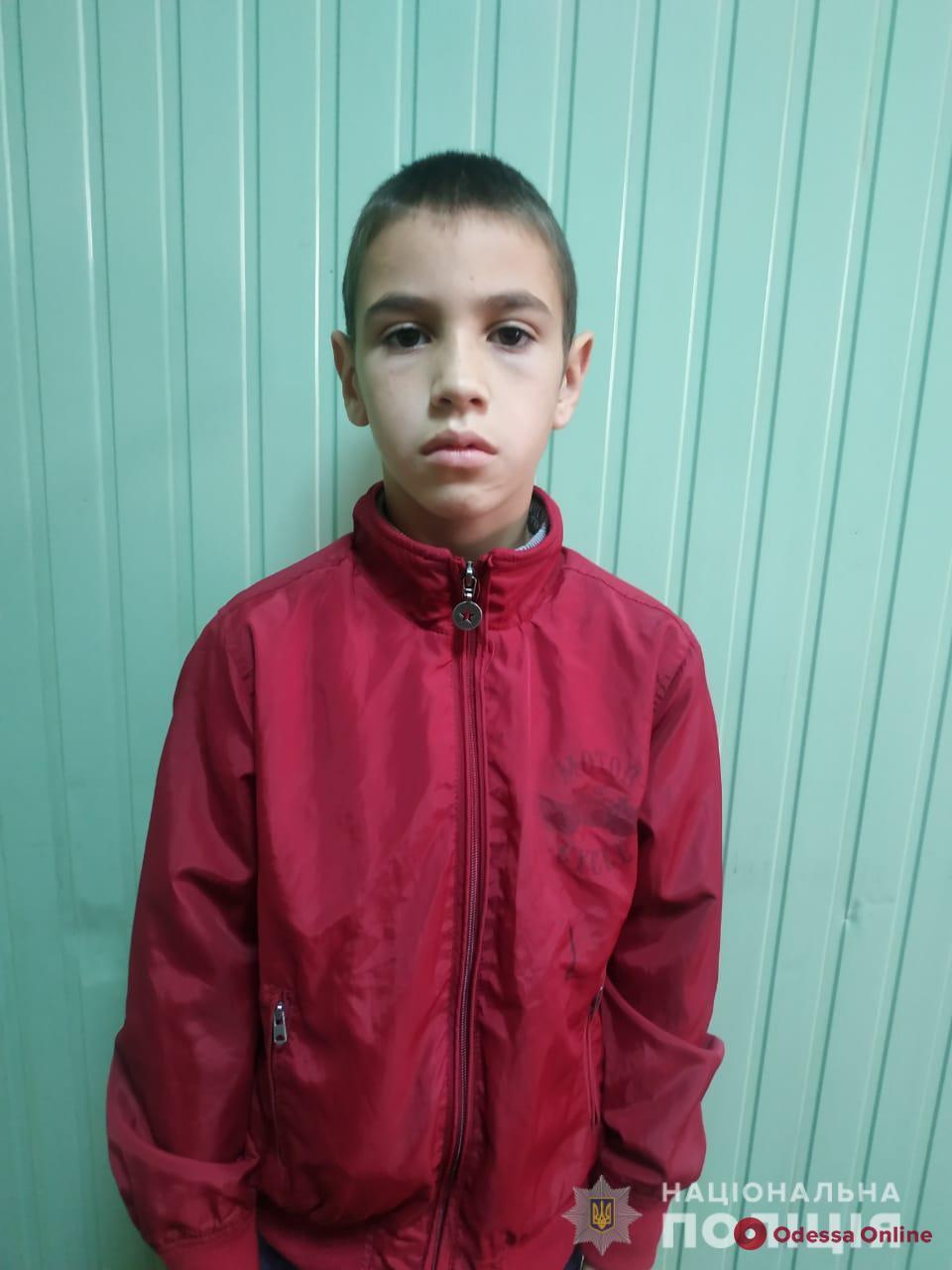 В Одессе ищут 10-летнего мальчика (обновлено)