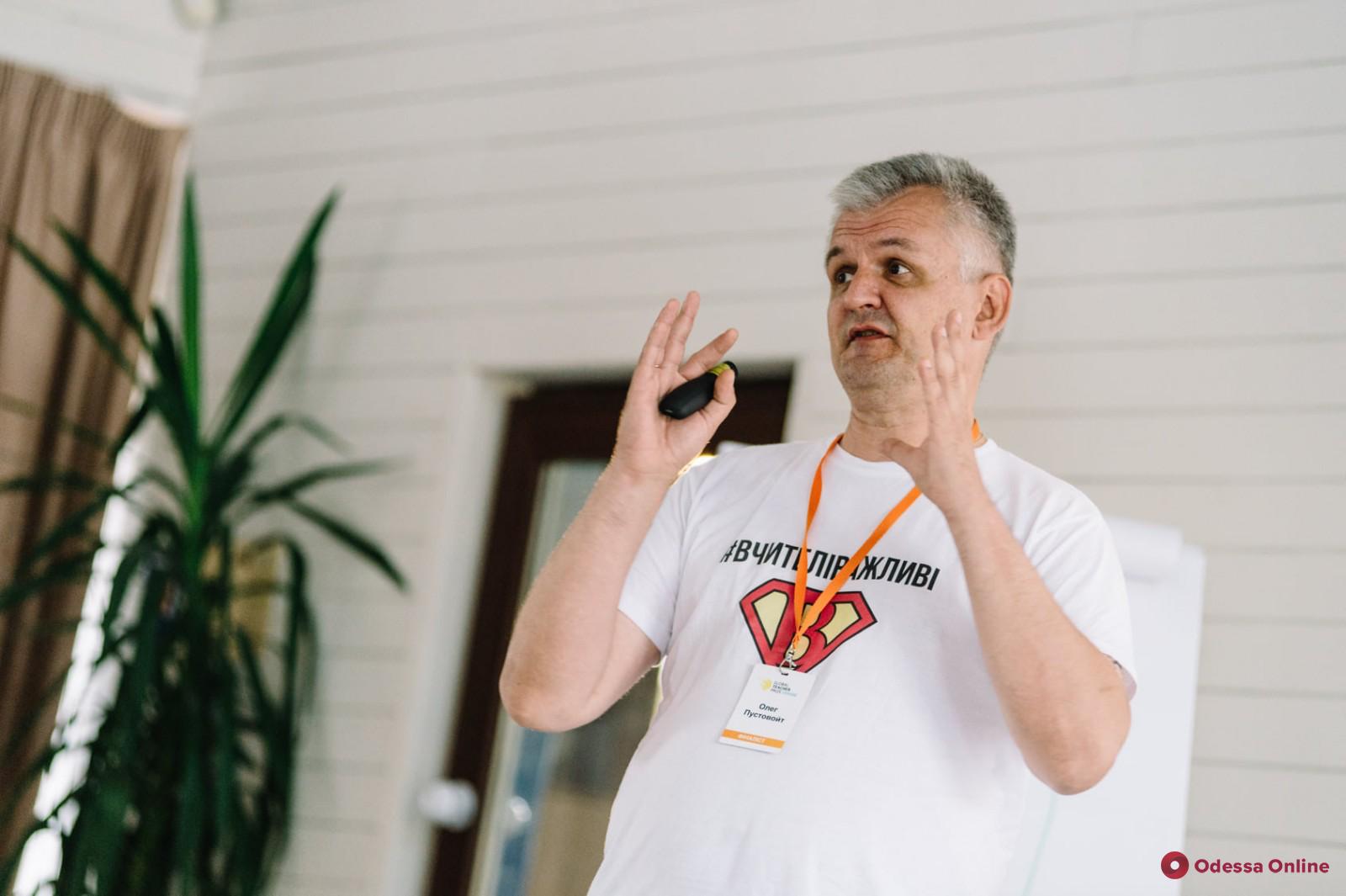 Одесский учитель вошел в десятку лучших в Украине