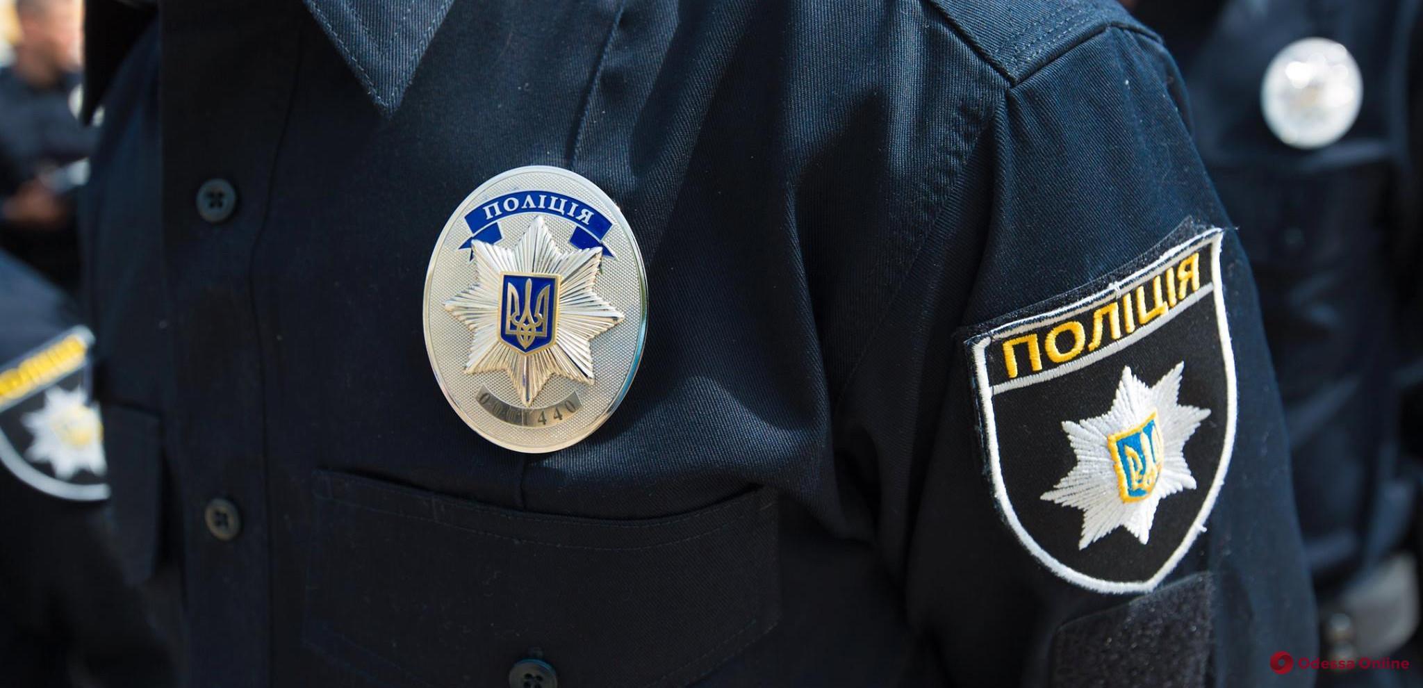 Одесские полицейские задержали двух уличных грабителей