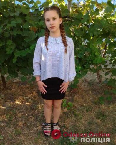 В Одесской области разыскивают 14-летнюю девочку