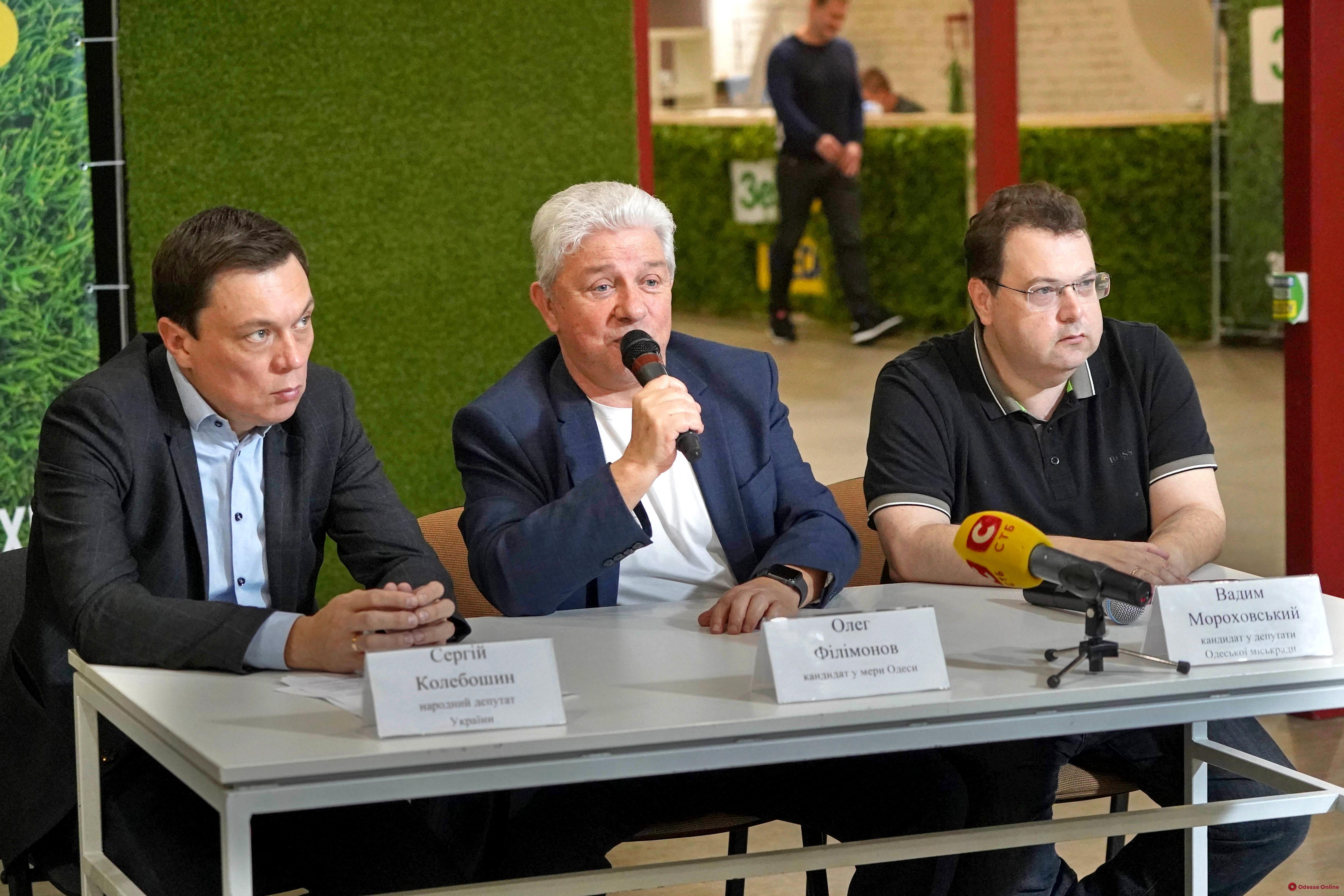 «Мы выполним все свои обещания при любом исходе»: Олег Филимонов провёл итоговую пресс-конференцию