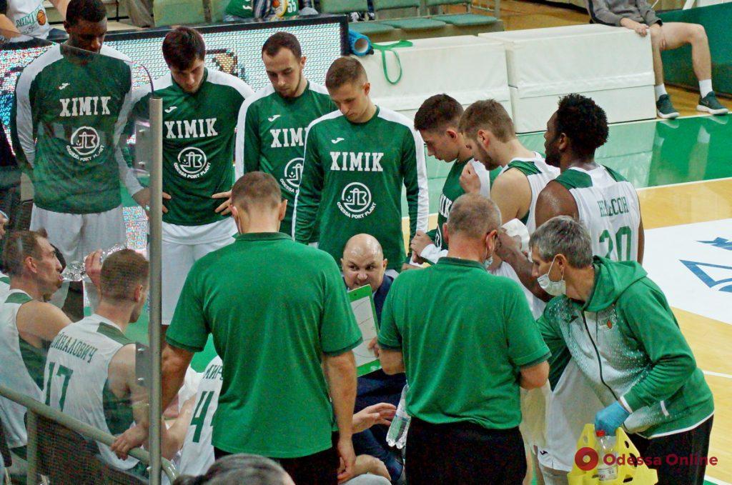 Баскетбол: южненский «Химик» в овертайме вырывает путевку в финал Кубка Украины