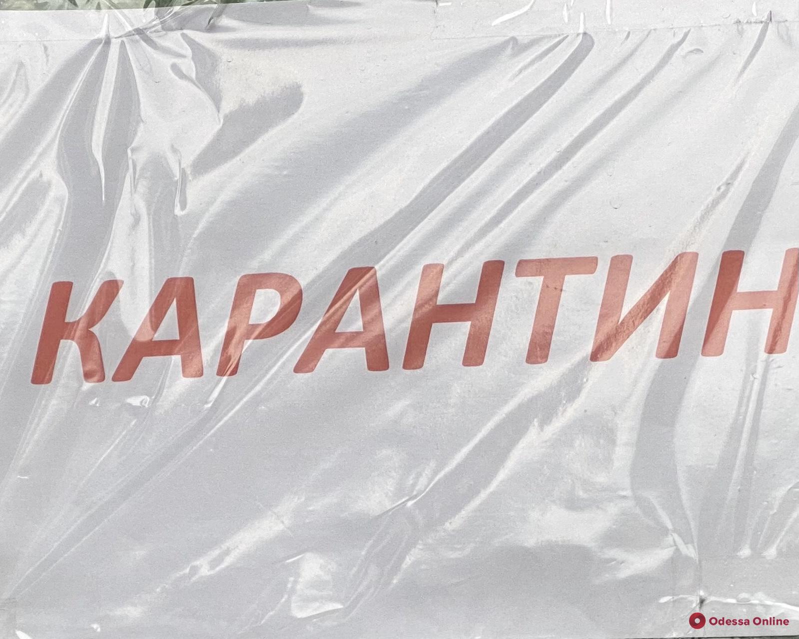 Новое распределение: Беляевка и Татарбунарский район попали в «красную» зону карантина, Одесса остается в «оранжевой»