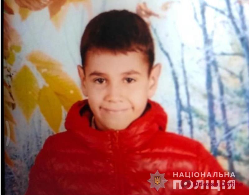 В Одессе на Слободке пропал 10-летний мальчик (обновлено)