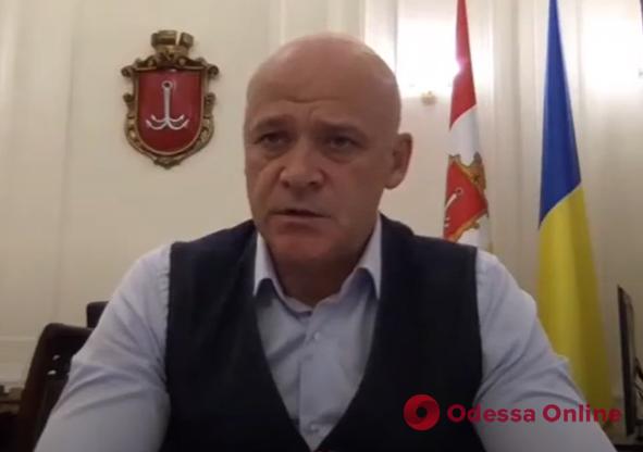 Мэр Одессы назвал вопиющим безобразием запрет покидать общежития иногородним студентам