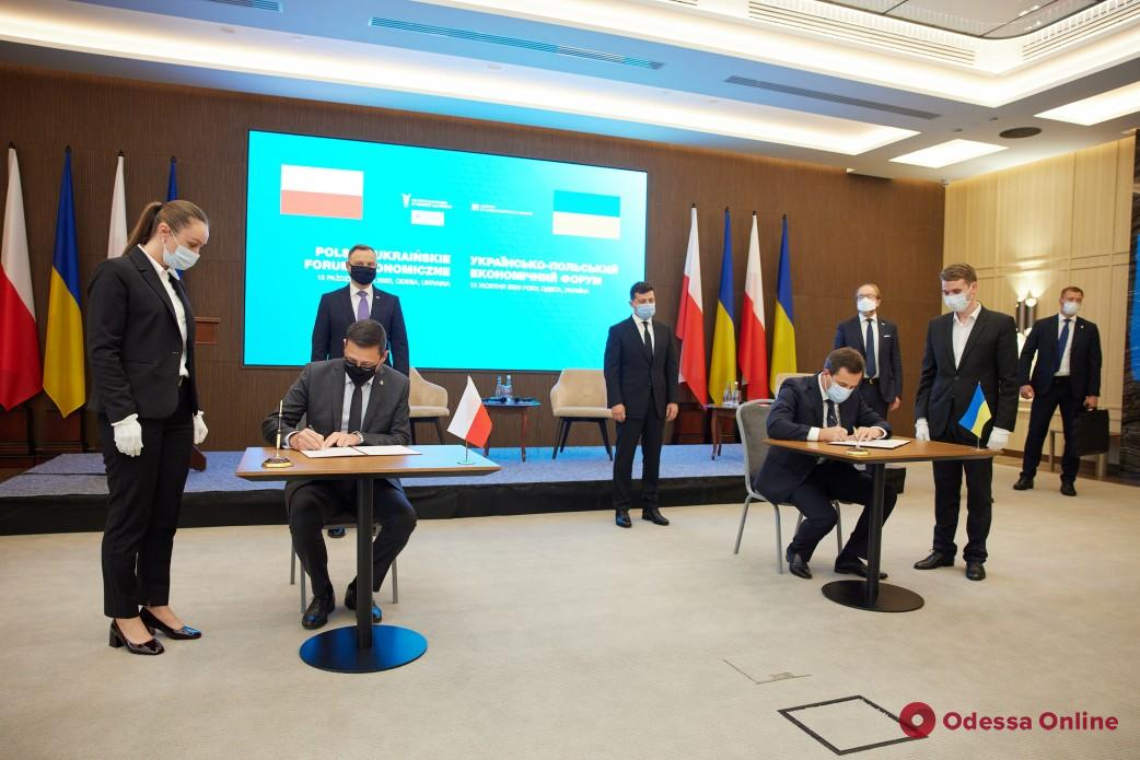 В Одессе подписали меморандум о сотрудничестве Администрации морпортов Украины и порта Гданьска