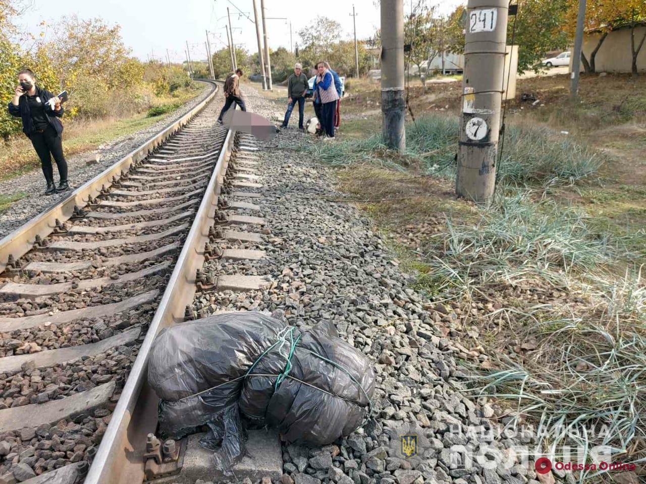 В Одесской области поезд сбил мужчину и женщину (обновлено)
