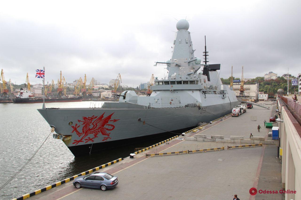 В Одесский порт зашел эсминец королевского флота Великобритании (фото)