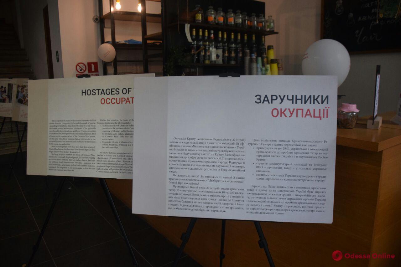 В Одессе открылась выставка «Заложники оккупации»