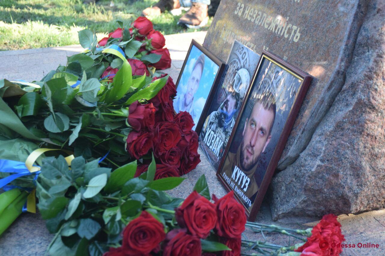 Одесса празднует День защитника Украины (фоторепортаж)