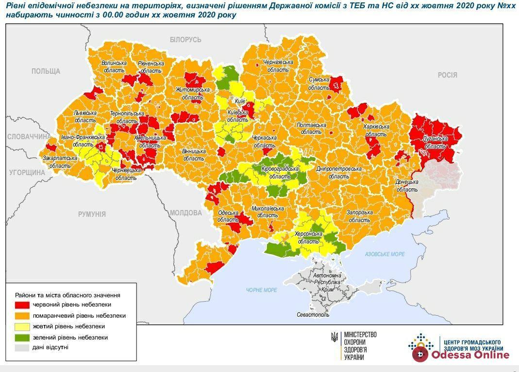 В Одесской области три города и семь районов попали в «красную» зону карантина
