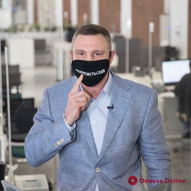 Мэр Киева Виталий Кличко заболел коронавирусом
