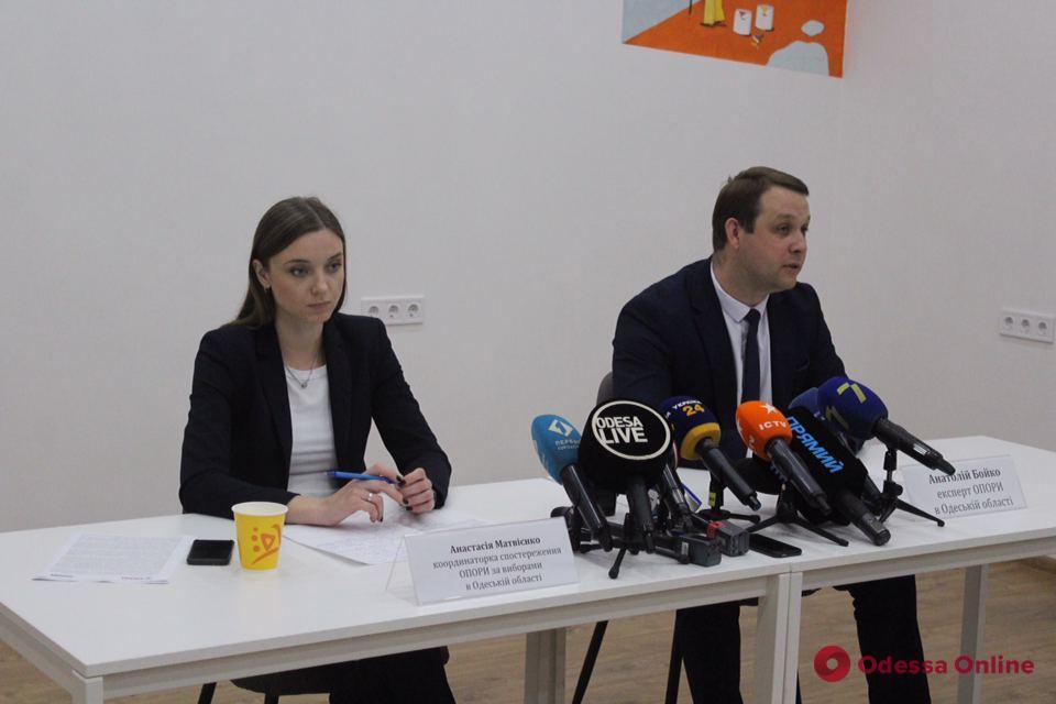Подкуп избирателей и голосование вне кабинок: в Одессе рассказали о нарушениях во время местных выборов